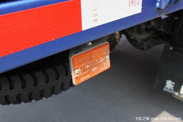 东风柳汽 乘龙609中卡 140马力 4X2 排半仓栅载货车(LZ5163CSRAP) 底盘图