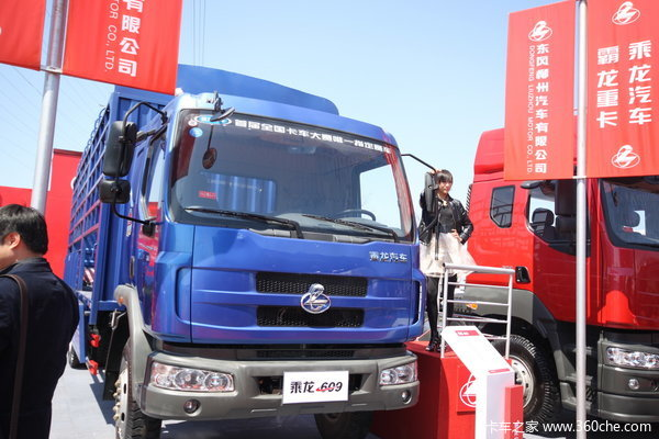 东风柳汽 乘龙中卡 200马力 6X2 仓栅式载货车(LZ5160CCYRCMA)
