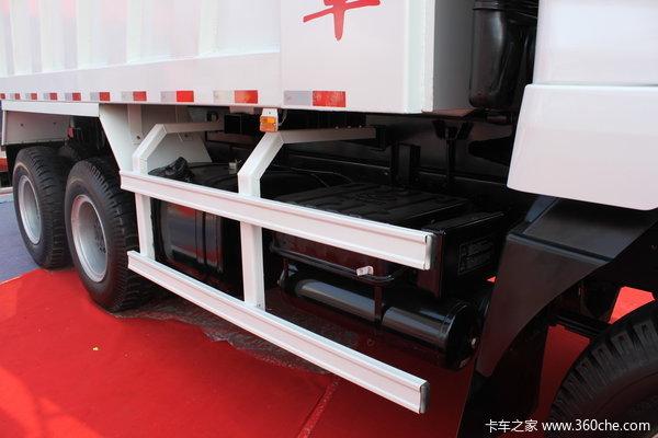 华菱重卡 290马力 6X4 自卸车(HN3250P29C2M3)底盘图