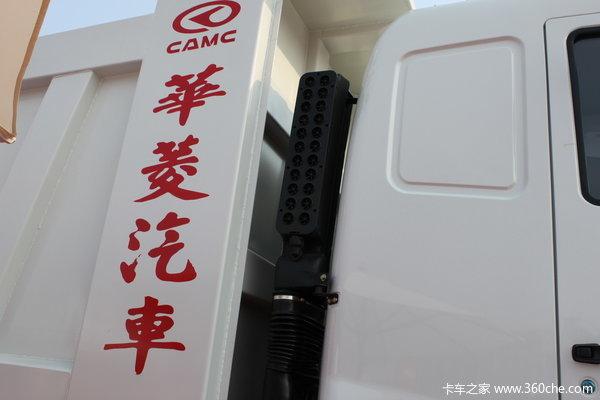 华菱重卡 290马力 6X4 自卸车(HN3250P29C2M3)上装图