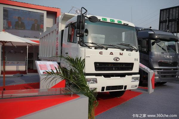 华菱重卡 290马力 6X4 自卸车(HN3250P29C2M3)外观图