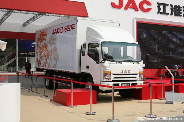 江淮帅铃III 156马力 4X2 6.2米排半厢式载货车(HFC1083)