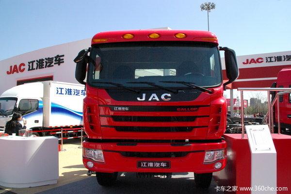 江淮 格尔发K3系列重卡 290马力 6X4 自卸车(底盘)(HFC3251KR1K3)外观图