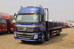 福田 欧曼ETX 6系重卡 245马力 6X2 9.53米载货车(10T后桥)(BJ1257VMPHP-XA)