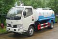湖北程力 102马力 4X2 洒水车(东风福瑞卡)(CLW5070GSSD5)