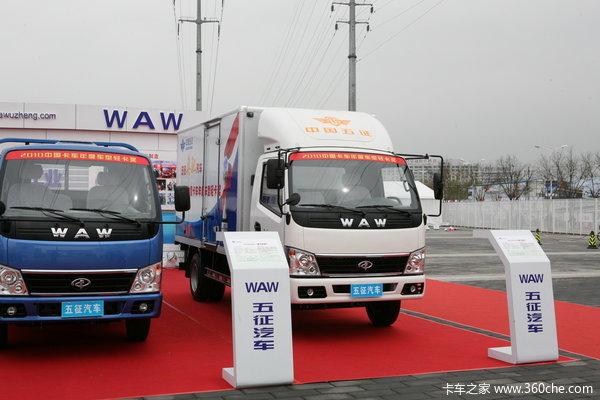奥驰 D2系列 130马力 4X2 4.8米排半厢式载货车(FD1060P10K)