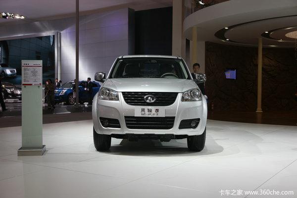 2013款长城 风骏5 商务版 精英型 2.4L汽油 小双排皮卡