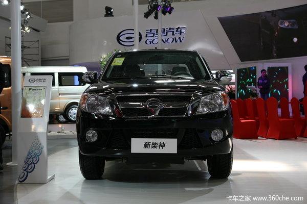 广汽吉奥 财运500系列 豪华型 2.5L柴油国四 四驱 双排皮卡