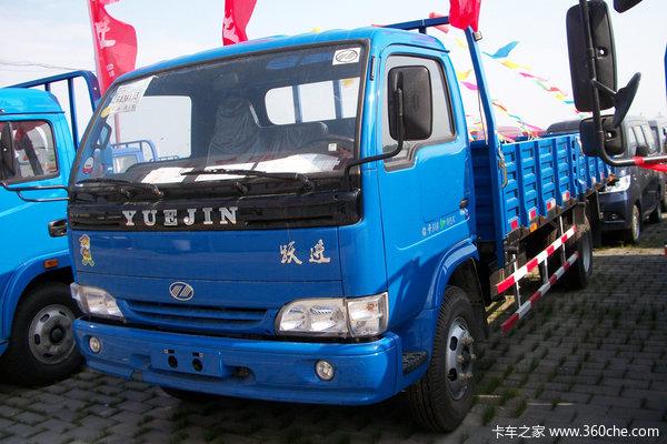 南京依维柯 跃进 帅虎H500 160马力 4X2 6.25米排半栏板式载货车(NJ1150DDPW4)