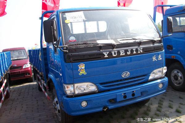 南京依维柯 跃进 帅虎H500 140马力 4X2 6.7米排半栏板式载货车(NJ1150DDPW4)