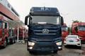 一汽解放 J7重卡 500马力 6X4牵引车(孔雀蓝款)(CA4250P77K25T1E5)
