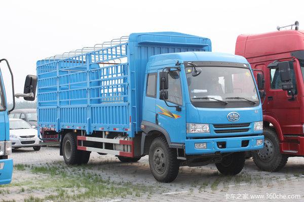解放 骏威(J5K)中卡 基本型 130马力 4X2 仓栅载货车(CA5083CLXYP9K2L2E)