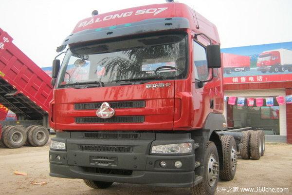 东风柳汽 霸龙M5重卡 350马力 8X4 栏板载货车底盘(东风康明斯)(LZ1310QELA)