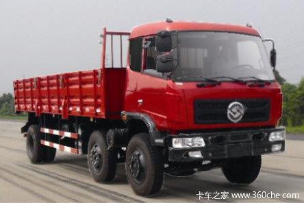 江铃重汽 远威重卡 190马力 6X2 栏板载货车(SXQ1200G)