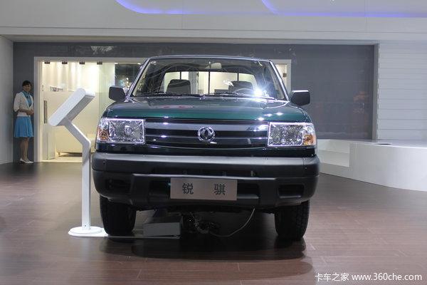 2011款郑州日产 东风锐骐 标准型 3.0L柴油 双排皮卡外观图