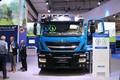 依维柯 Stralis 重卡 400马力 8X2 CNG混凝土搅拌车(AD320X40XY/PS NP)