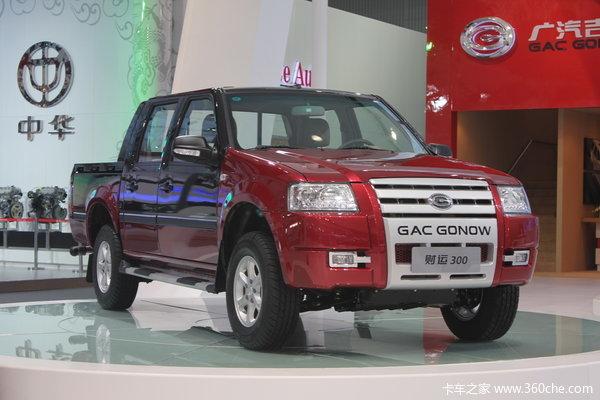 广汽吉奥 财运300系列 标准型 2.2L柴油国四 双排皮卡