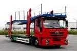 上汽红岩 杰狮M500 290马力 4X2 中置轴轿运车(CQ5186TCLHMVG681)