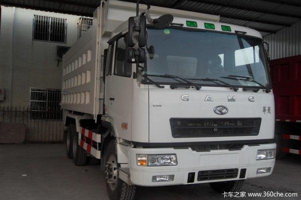 华菱重卡 336马力 6X4 自卸车(HN3252P34C9M3)外观图