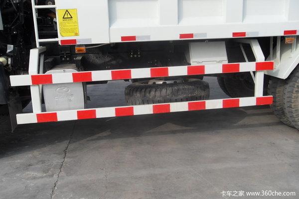 华菱重卡 310马力 6X4 自卸车(HN3250P35D4M3)底盘图
