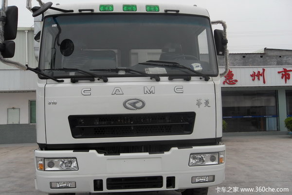 华菱重卡 310马力 6X4 自卸车(HN3250P35D4M3)外观图