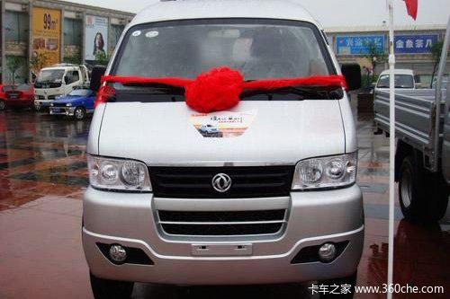 东风 俊风T20 1.1L 52马力 汽油 双排厢式微卡