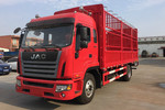 江淮 格尔发K6L中卡 220马力 4X2 6.8米仓栅式载货车(HFC5181CCYP3K2A50S1V)