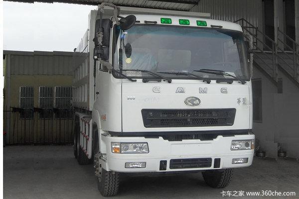 华菱重卡 300马力 6X4 自卸车(HN3252P34C9M3)外观图