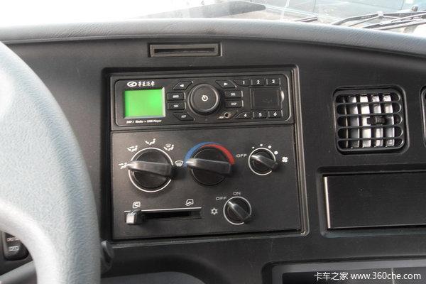 华菱重卡 310马力 6X4 自卸车(HN3240P31D7M3)驾驶室图