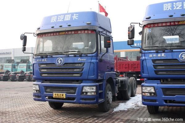 自重8.59吨 陕汽德龙F3000推轻量化重卡