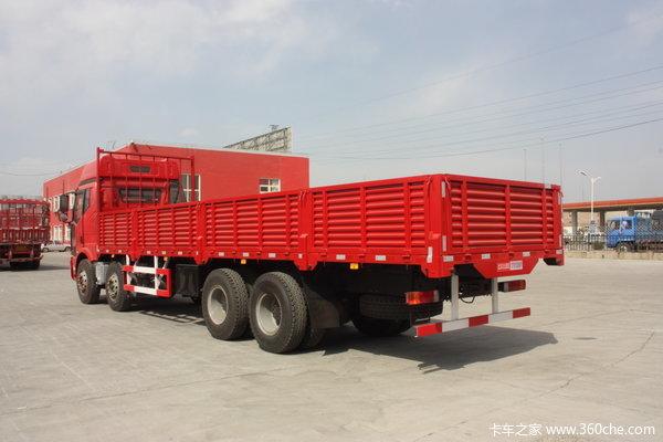 解放 J6M重卡 260马力 8X4 栏板载货车(高顶驾驶室)(CA1310P63K1L6T4E)上装图
