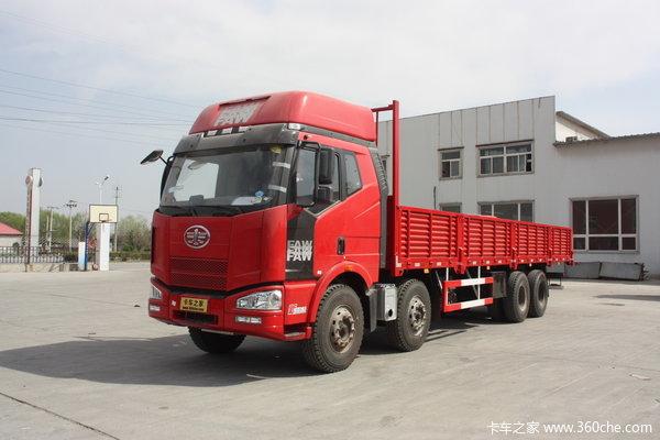2013款解放 J6P重卡 390马力 8X4 栏板载货车(CA1310P66K24L7T4E4)