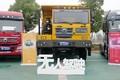 徐工 漢沃P9 310马力 6X4 无人驾驶宽体矿用自卸车