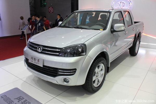 长城 风骏5 2.0L柴油 四驱 双排皮卡