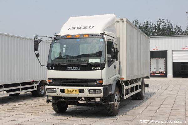庆铃 FVR重卡 240马力 4X2 复合板厢式载货车(QL5160XXYAQFR1J)