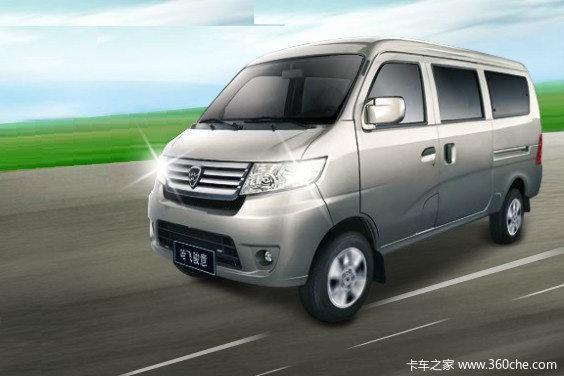 2010款 哈飞 骏意 基本型 75马力 1.3L微面