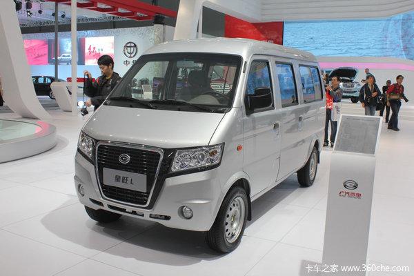 2009款广汽吉奥 星旺L 标准型 52马力 1.1L微面