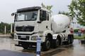 陕汽 德龙新M3000 350马力 8X4 7.99方LNG混凝土搅拌车(国六)
