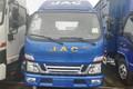 江淮 帅铃E中体 152马力 3.82米排半厢式轻卡(HFC5045XXYP92K1C2V)