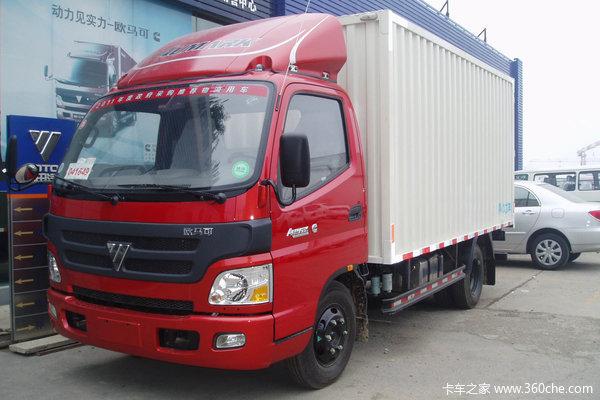 福田欧马可5系 168马力 4x2 厢式载货车