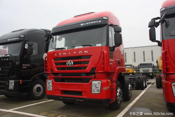 红岩 杰狮重卡 390马力 超重载版 8X4 栏板载货车(CQ1315HTG466)