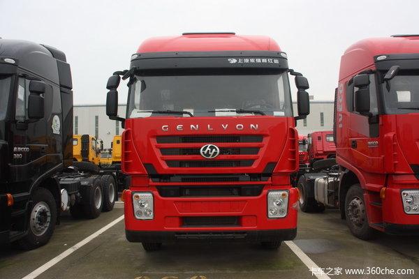 红岩 杰狮重卡 380马力 超重载版 8X4 栏板载货车(CQ1315HTG466)