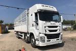 庆铃 五十铃巨咖 350马力 8X4 9.4米仓栅式载货车(QL5310CCYU1VDHJ)
