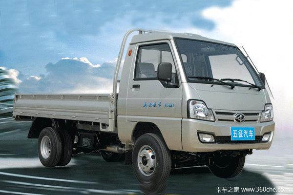 奥驰 奥微 1.8L 54马力 柴油 单排栏板微卡