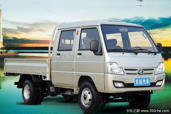 奥驰 奥微 1.8L 54马力 柴油 双排栏板微卡