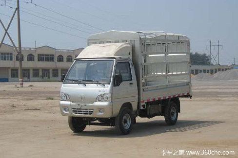凯马 福运来 1.6L 57马力 柴油 单排仓栅微卡外观图