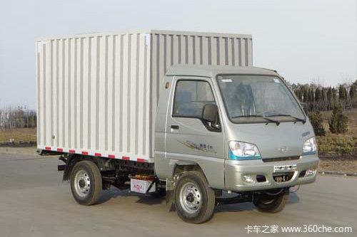 唐骏欧铃 赛菱系列 1.0L 60马力 汽油 单排厢式微卡