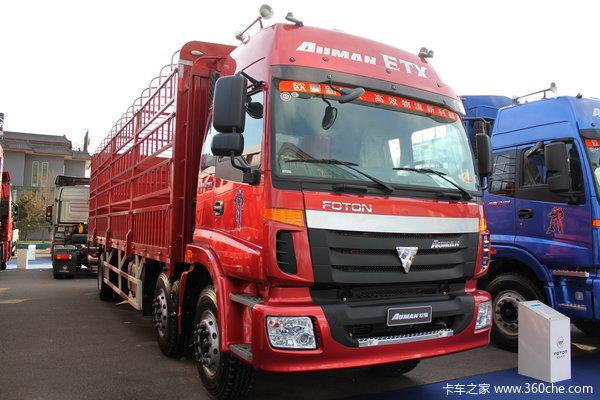 福田 欧曼VT 5系中卡 230马力 6X2 栏板式载货车(BJ1252VMPGH-XA)