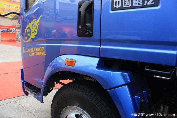 中国重汽 HOWO 悍将 102马力 4X2 4.85米排半栏板载货车(ZZ1077D3815B171)底盘图