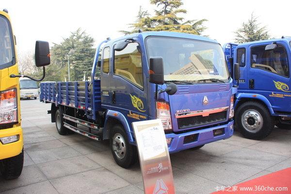 中国重汽 HOWO 悍将 102马力 4X2 4.85米排半栏板载货车(ZZ1077D3815B171)外观图